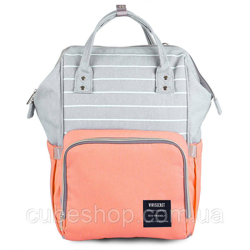 Сумка-рюкзак для мамы Striped Pink (серый-розовый)