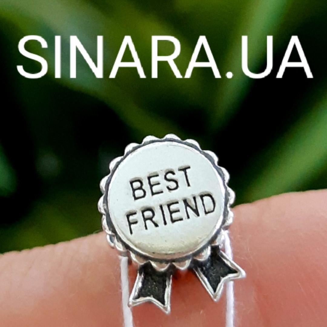 Шарм Пандора Медаль Лучший друг - Серебряный шарм Пандора Друзья