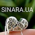 Серебряный Шарм бусина Пандора Pandora Сердце Друзья, фото 4