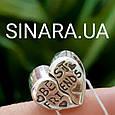 Серебряный Шарм бусина Пандора Pandora Сердце Друзья, фото 3