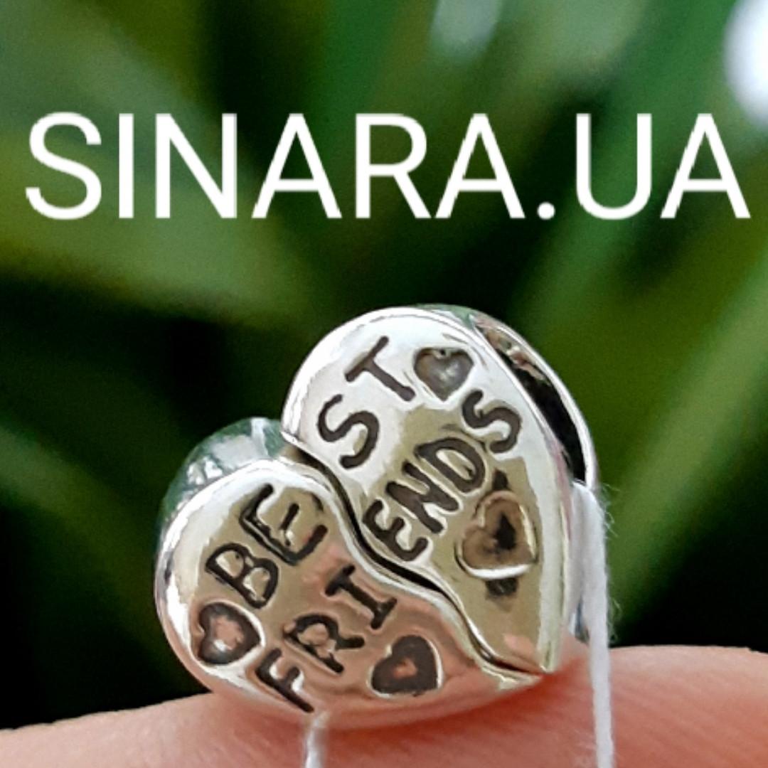 Серебряный Шарм бусина Пандора Pandora Сердце Друзья