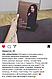"""Електронний формат.""""Мій найдовший піст в Инстаграмм"""". Т. Новицька. Книга про війкового діяльності Lashmaker, фото 4"""