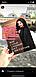 """Електронний формат.""""Мій найдовший піст в Инстаграмм"""". Т. Новицька. Книга про війкового діяльності Lashmaker, фото 7"""