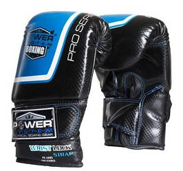 Перчатки снарядные Power System PS 5003 Bag Gloves Storm S, Пакистан, Black-Blue