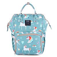 Сумка-рюкзак для мамы Rainbow unicorn