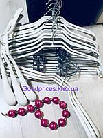 Антискользящие металлические вешалки плечики тремпеля