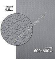 Резина каучуковая FAVOR - SKULLS, р. 600*600*4мм, цв. серый