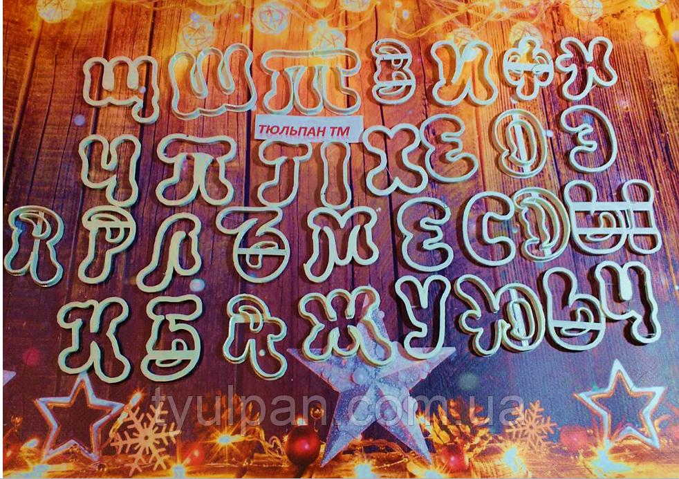 ce7a8cbe1 Вырубка штам -оттиск Алфавит русско -украинский для мастики 2,5 см буквы (