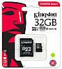 Карта памяти Kingston Canvas Select microSDHC UHS-I 80R 32GB Class 10