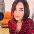 Красные цветные пряди на заколках как у Валерии Лукьяновой, фото 9