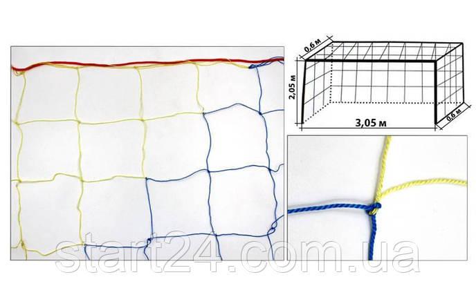 Сетка на ворота футзальные, гандбольные любительская (2шт) Капрон UR SO-5284 (капрон 1,2мм, яч.12см)*, фото 2