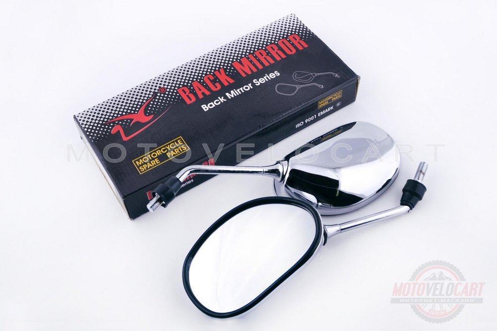 Зеркала ZX-010 HONDA   (черные, d-10mm)   (TM)   EVO, пара