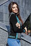 Трехцветная женская кофта с капюшоном, фото 2