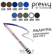 FlorMar PRETTY - Карандаш для глаз Тон 108 indigo, темный синий матовый, фото 3