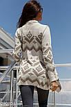 Модный кардиган с коричневым орнаментом, фото 3