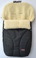 Спальный детский конвертик на овчине Snowflake Womar № 25 (zafiro) графит