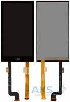 Дисплей (экраны) для телефона HTC Desire 601 315n, Desire 601 315n Dual Sim + Touchscreen