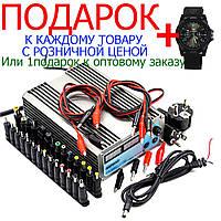 Регулируемый блок питания Gophert CPS-3205II  DC 0-32V 5А Дополнительная комплектация
