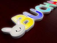Объемные светящиеся буквы с фотопечатью, h-200мм (Толщина буквы: 100мм;  Способ печати: Двухсторонняя запечатка; Светодиодный модуль: С гарантией на