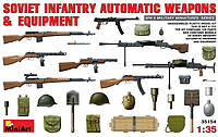 1:35 Автоматическое оружие и снаряжение советской пехоты, MiniArt 35154