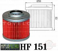 Фильтр масляный   для Aprilia, BMW, Bombardier, KTM, MuZ, ATV   (?56, h-53) (HF 151, KY-A-050), шт