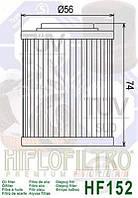 Фильтр масляный   для Aprilia, Bombardier, ATV   (?56, h-74) (HF 152, KY-A-097), шт