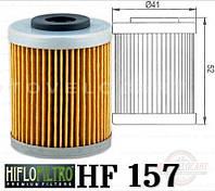 Фильтр масляный   для Betamotor, KTM, Polaris, ATV   (?41, h-52) (HF 157, KY-A-094 52MM), шт
