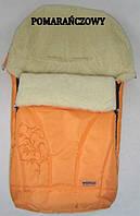 Спальный детский конвертик на овчине Snowflake Womar № 25 (zafiro) оранжевый