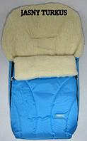 Спальный детский конвертик на овчине, Snowflake Womar № 25 (zafiro) бирюзовый