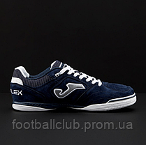 Залки Joma Top Flex TOPNS.803.IN, фото 3