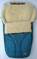 Спальный детский конвертик на овчине Snowflake Womar № 25 (zafiro) темно - бирюзовый