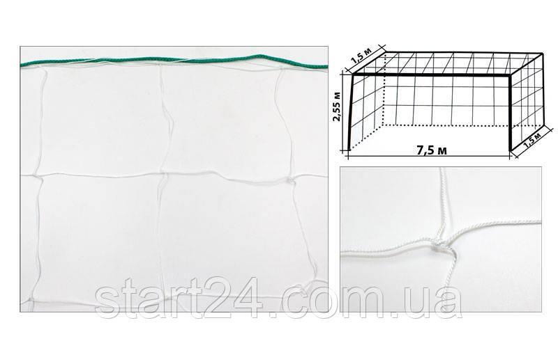 Сетка на ворота футбольные любительская узловая (2шт) Капрон 1,5 UR SO-5292 (капрон 1,2мм, яч. 15см)*