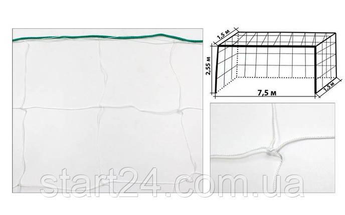 Сетка на ворота футбольные любительская узловая (2шт) Капрон 1,5 UR SO-5292 (капрон 1,2мм, яч. 15см)*, фото 2