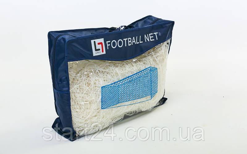 Сетка на ворота футбольные любительская узловая (2шт) C-3346 (PP 1,5мм, ячейка 14x14см, PVC чехол)