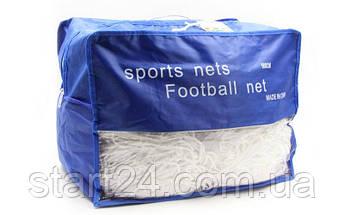 Сетка на ворота футбольные тренировочная безузловая (2шт) С-6003 (PL 2,5мм, яч. 7,5см, PVC чехол), фото 2
