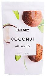 Акція -25% Скраб для тела Hillary Coconut Oil Scrub, 200 г