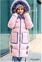 Пальто детское Рейни ТМ Nui Very Размеры 116- 158 Темно голубой, фото 2