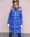 Пальто детское Рейни ТМ Nui Very Размеры 116- 158 Темно голубой, фото 4