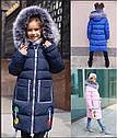 Пальто детское Рейни ТМ Nui Very Размеры 116- 158 Темно голубой, фото 8