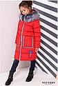 Пальто детское Рейни ТМ Nui Very Размеры 116- 158 Темно голубой, фото 9