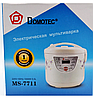 Мультиварка-пароварка MS 7711, мультиварка 5 литров, Мультиварка Domotec, Мультиварка 9 режимов