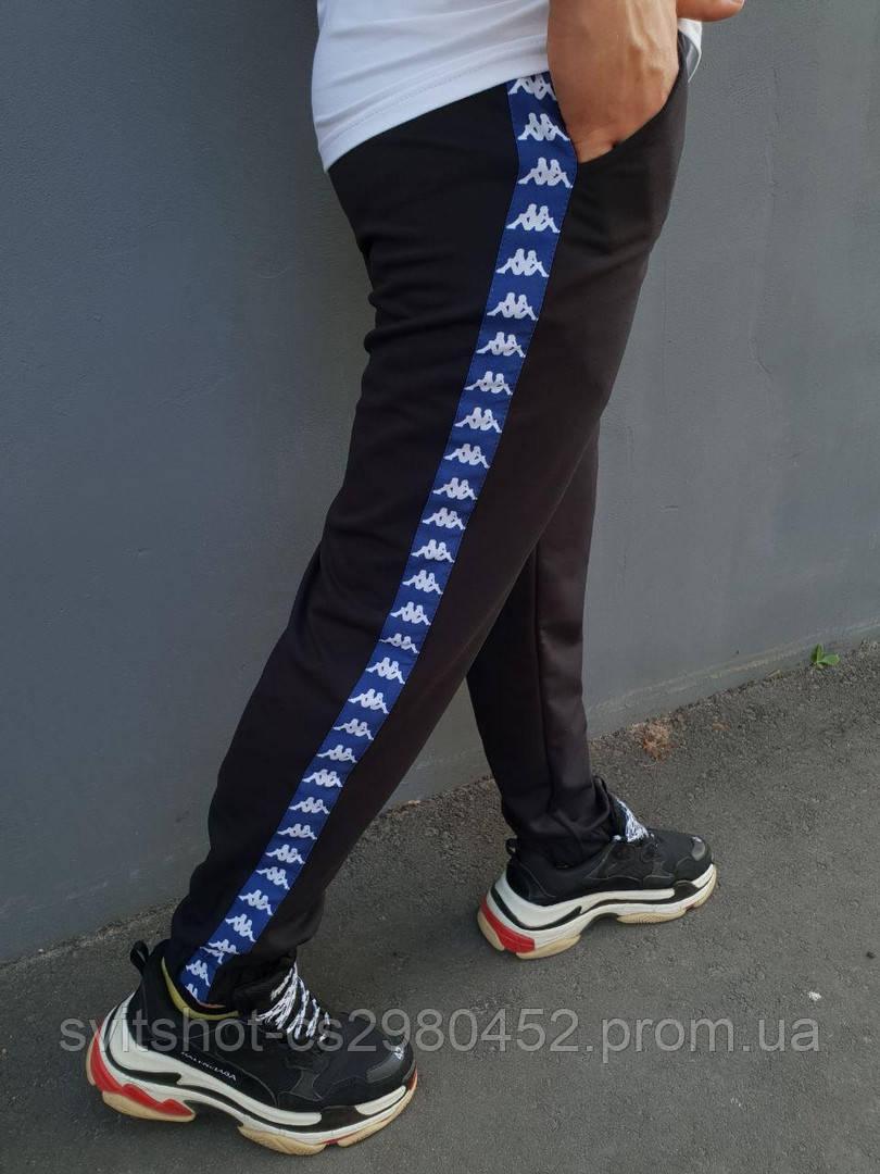 Штаны  с лампасами Kappa black, синяя полоса