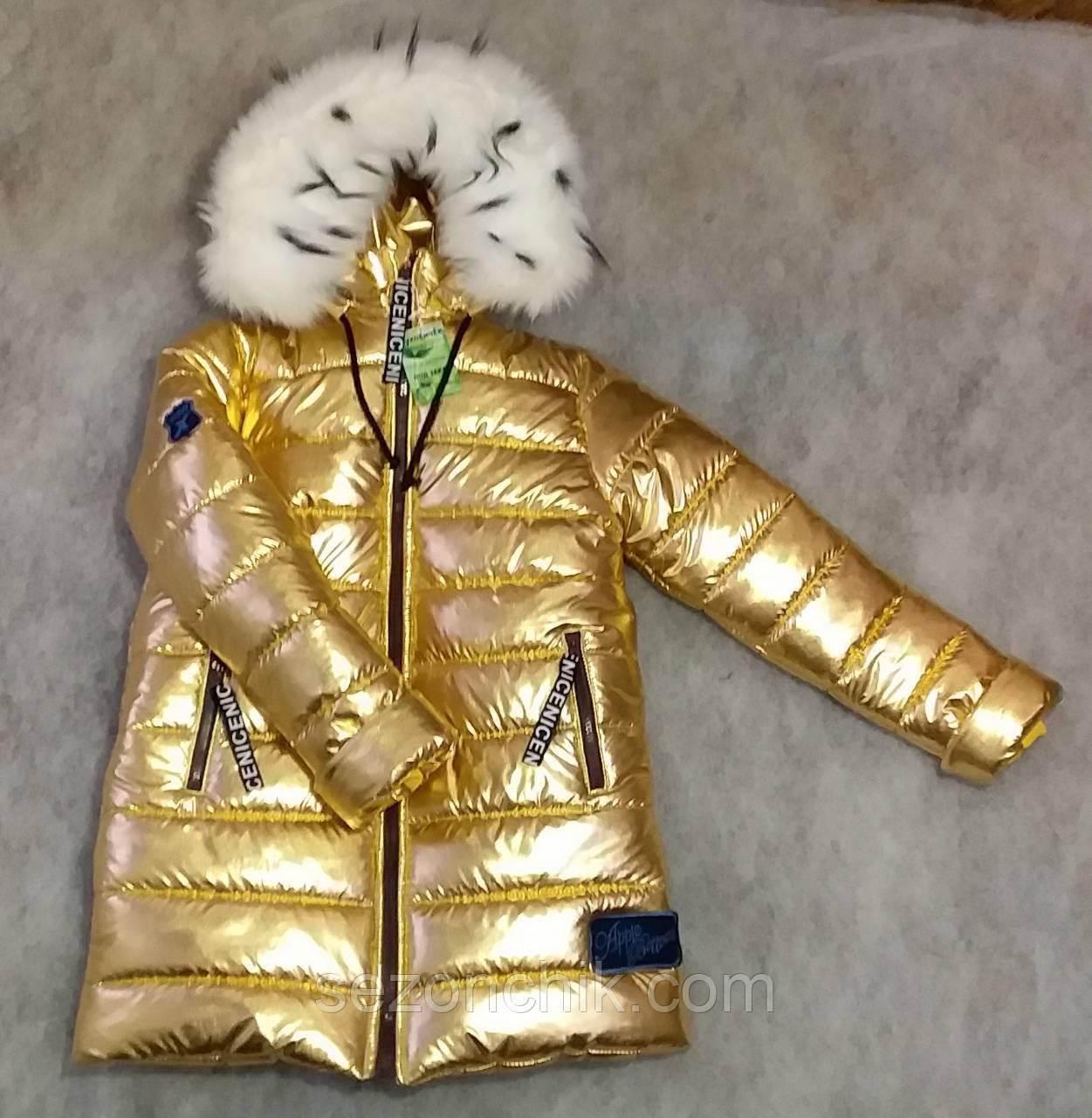Зимнее детское пальто модное с мехом