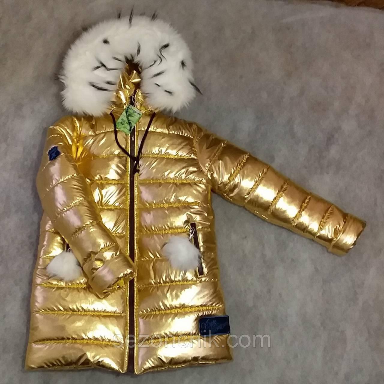 Куртки и пальто зимние для девочек с мехом на капюшоне