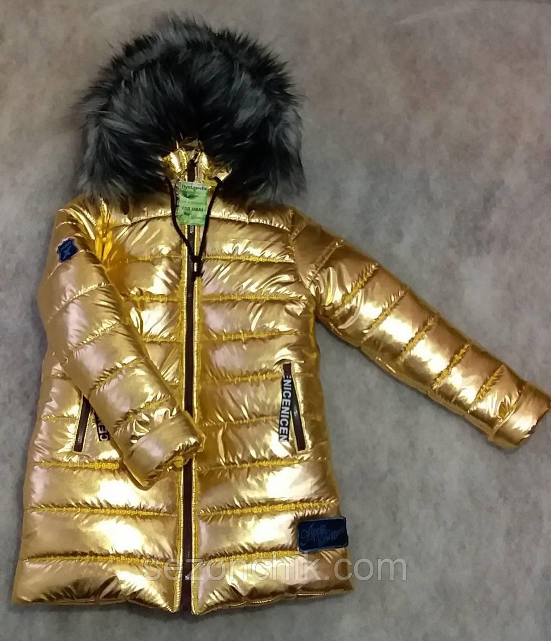 Пуховики детские зимние от производителя модные на девочку
