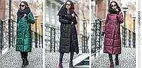Женский зимний плащ Милан в разных цветах