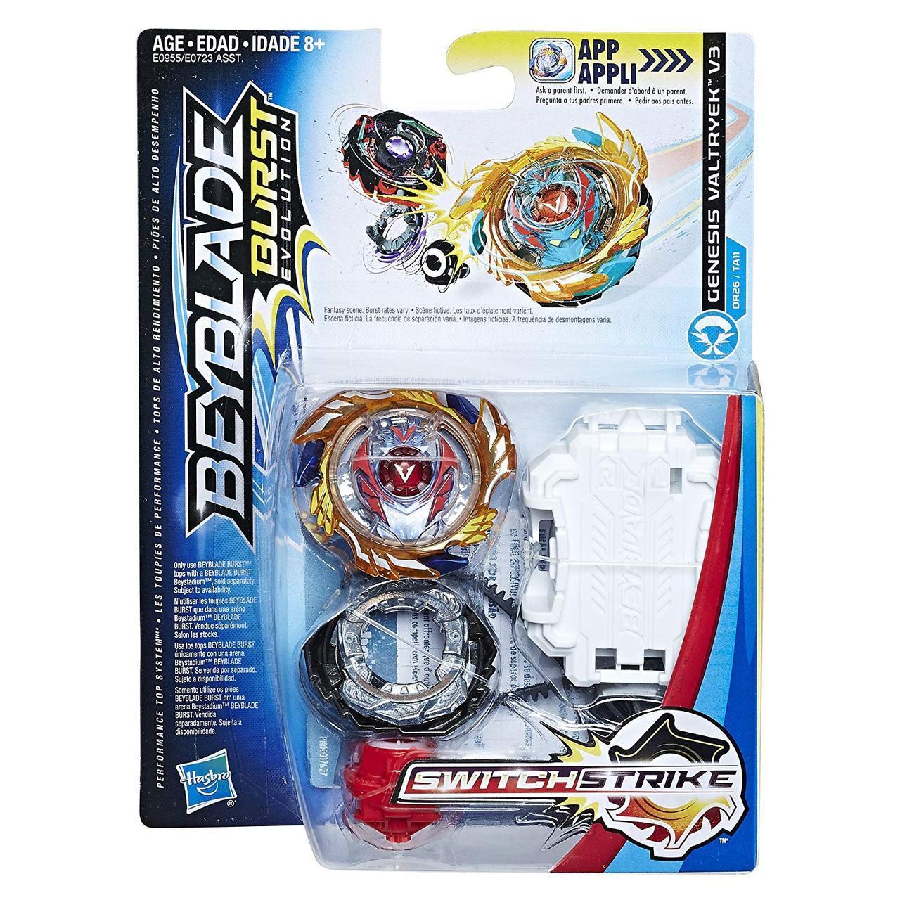 Оригинал Бейблейд с пускателем Золотой Генезис Волтрек V3 Hasbro Beyblade Burst Evolution Genesis Valtryek V3