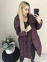 Зимняя куртка женская теплая длинная  42-46 рр. СКЛАД БОРДО