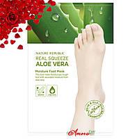Увлажняющая маска для кожи ног с экстрактом алоэ вера Nature Republic Real Squeeze Aloe Vera Moisture Foot Mas