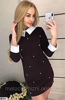 Платье с бусами мини. батал 48-52р цвета в ассортименте